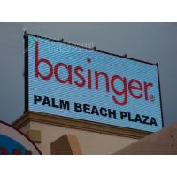 Waterproof Building Advertising Large LED Display Screen Project P10 / P20 / P25 Manufactures