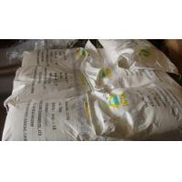 qingdao steel surface cleaning degreaser  IC-TP, White powder , good cleaning effect Manufactures