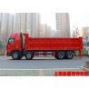 Buy cheap 540HP SINOTRUK HOWO T7H Heavy Truck 8X4 8.5m Dump Truck 15.37 Ton from wholesalers