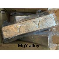Quality Magnesium  Master Alloy Ingot for Aviation , Marine Industry Magnesium Yttrium alloy ingot MgY30% for sale