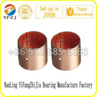 Boundary - Lubrication Oilless Sliding Bearing DX Bushes for Mining Machinery Manufactures