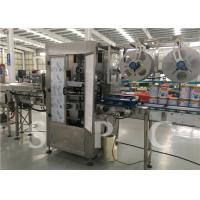 High Speed Electric Shrink Label Machine 700 Bottle With CE Certification Manufactures