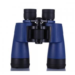 Weather Proof 7X50 Marine Binoculars / Porro Prism Binoculars Lens Cap Protection Manufactures