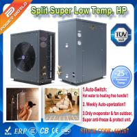 11.5kw Big Indoor Unit Split Cold Area Air Source Heat Pump Water Heater to Heated Floor Daily Water Manufactures