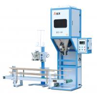 China Jialong Brand Rice Open-Mouth Bagging Machine Rice packaging machines on sale