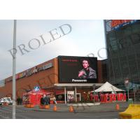 7000 Nits  Outdoor Advertising LED Display / Signs High Resolution fullcolor led screens Manufactures