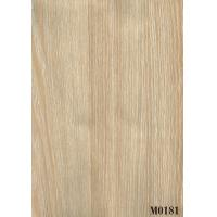 135g And 180g Wood Grain Wrapping Paper Manufactures