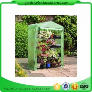 4 Tier Portable Mental Greenhouse Small Garden Trellis 69 X 49 X 158cm 4.8KG Rolls/ctn 6 Manufactures