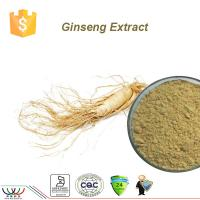 China Ginseng Root Powder , Organic Ginseng Extract Anti - Aging Ingredients Boost Immunity on sale