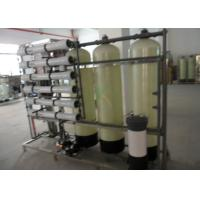 1500LPH Brackish Water System / Salt Water Treatment 8 Inch 8080 FRP Membrane Vessel Manufactures