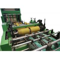 High Efficiency Paper Tube Making Machine With PP / PE Film for Sealing Up
