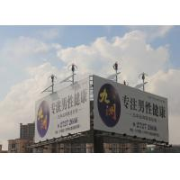 China 300W Wind turbine Wind Solar Power System for Advertising Lighting , 24V DC Power on sale