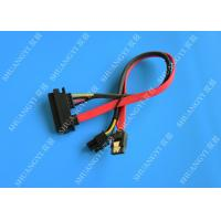 IDE To SATA Hard Drive Power Cable 7.5 Inch With Copper Conductor Manufactures