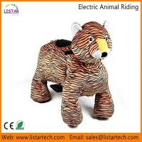 China Coin Rides Animals, Kids Animal Rides, Fun Fair Rides, Electric Cars for sale-Leopard on sale