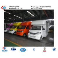 hot sale China brand 1.5ton mobile food truck, factory sale mobile snack vehicle,best price mini food van truck Manufactures