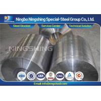 Quality Forged Hollow Bars AISI 4140 / DIN 1.7225 / DIN 42CrMo4 Alloy Steel Forging Parts for sale