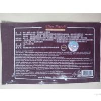 Shuishuishou Weight Loss Slim Belly Patch Detox Foot Patch Manufactures