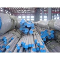 Large Diameter Seamless Stainless Steel Pipe Cold Drawn 30'' 760mm Manufactures