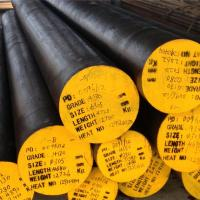 AISI 4340 steel round bar wholesale supply Manufactures