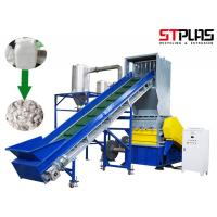 PET Plastic Crusher Machine Waste Plastic Crushing Recycling Machine Manufactures