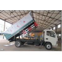 high quality CLW brand Close type garbage dump truck for sales,best price and high quality sealed dump garbage truck Manufactures