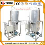 Used Transformer Oil Decolorization Regenerate Machine by adding Silica Gel Manufactures