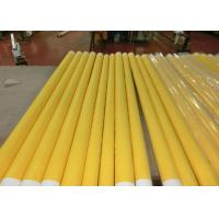 Yellow 23 Micron 180 Mesh Screen Polyester With Twill / Plain Weave , Eco Friendly Manufactures