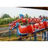 Adjustable Speed Kiddie Dragon Coaster , Outdoor Amusement Park Rides Manufactures