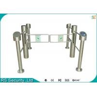 Supermarket Swing  Barrier Barrier Bidirection Access Control Gate Manufactures