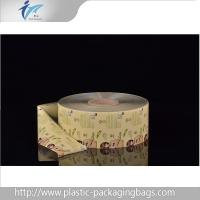 Compounded Material Laminated Foil Customized Printing Aluminum Foil Roll Manufactures