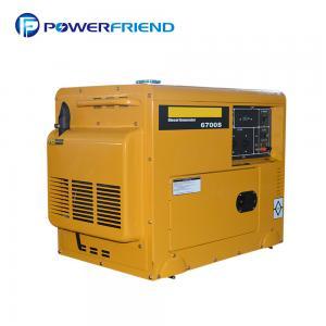 China Kipor Diesel Generator Set 5kw Diesel Powered Generator Super Silent For Home on sale