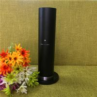 130ML Refilled Oil Air Scent Machine / Aluminum Automatic Fragrance Diffuser Manufactures