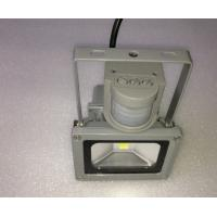 Waterproof IP65 outdoor LED floodlight PIR sensor CE&ROHS approval 20W Manufactures