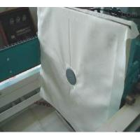Polymide(Nylon) monofilament press filter cloth/bag Manufactures
