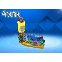 EPARK Newest racing car game machine kids toy on ride  electric car game machine for sale Manufactures