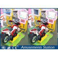 "7"" HD LCD Coin Operated Motorcycle / Coin Operated Kids Rides English Version Manufactures"