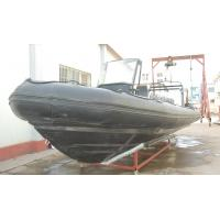 Quality Sport Yacht Rigid Bottom Inflatable Boats Inflatable Boats With Motor for sale