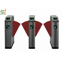 Pedestrian Metal Flap Barrier Gate , Stainless Steel Access Control Gate Turnstile Manufactures