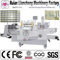 China 21 patents Germany supplier High speed Fully automatic fabric slitting machine on sale