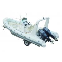 Small Inflatable Boats 6.8 Meter Luxury Yacht With Hypalon Tube Fiberglass Hull Twin Motors Manufactures