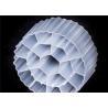 Buy cheap Aquaculture K1 K3 K5 Kaldnes MBBR moving bed biofilm reactor bio filter media from wholesalers