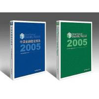 China Perfect bound Book Printing Services in Beijing China on sale