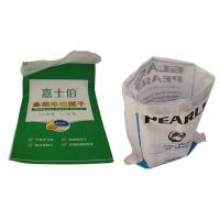 China Recyclable Virgin Laminated Woven Sacks Pp Bags 500D - 1500D Denier on sale