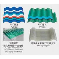 Quality Durable Heat Insulation FRP Corrugated Roofing Sheets For Warehouse for sale