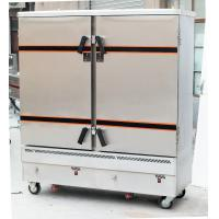Hotel Commercial 16 Tray Gas Food Steamer 2.5kg/H With 2 Door , 690x530x1640mm Manufactures