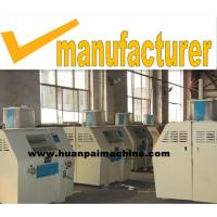 grain grinding machine Manufactures