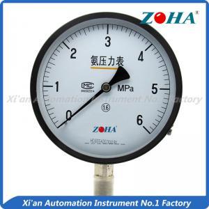China No Corrosion Ammonia Pressure Gauge / Round Gas Pressure Gauge 100mm on sale