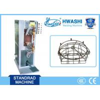 CE Approval Seave Welding Machinery , Electrical Foot touch Pedal Spot Welder Manufactures