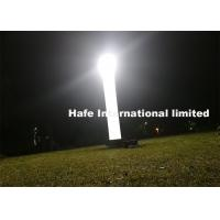 No Heat Weather Proof Emergency Inflatable Light Tower 575w 1200w 3000w Manufactures
