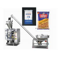 China Automatic Vertical Detergent Powder Filling Packing Machine With HMI System on sale